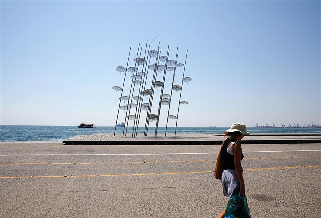 Growth - Νέα παραλία Θεσσαλονίκης