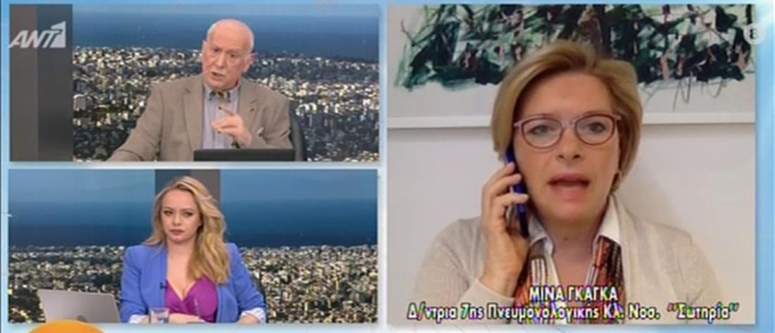 Γκάγκα για εμβόλιο AstraZeneca: Το θεωρώ ασφαλές (βίντεο)