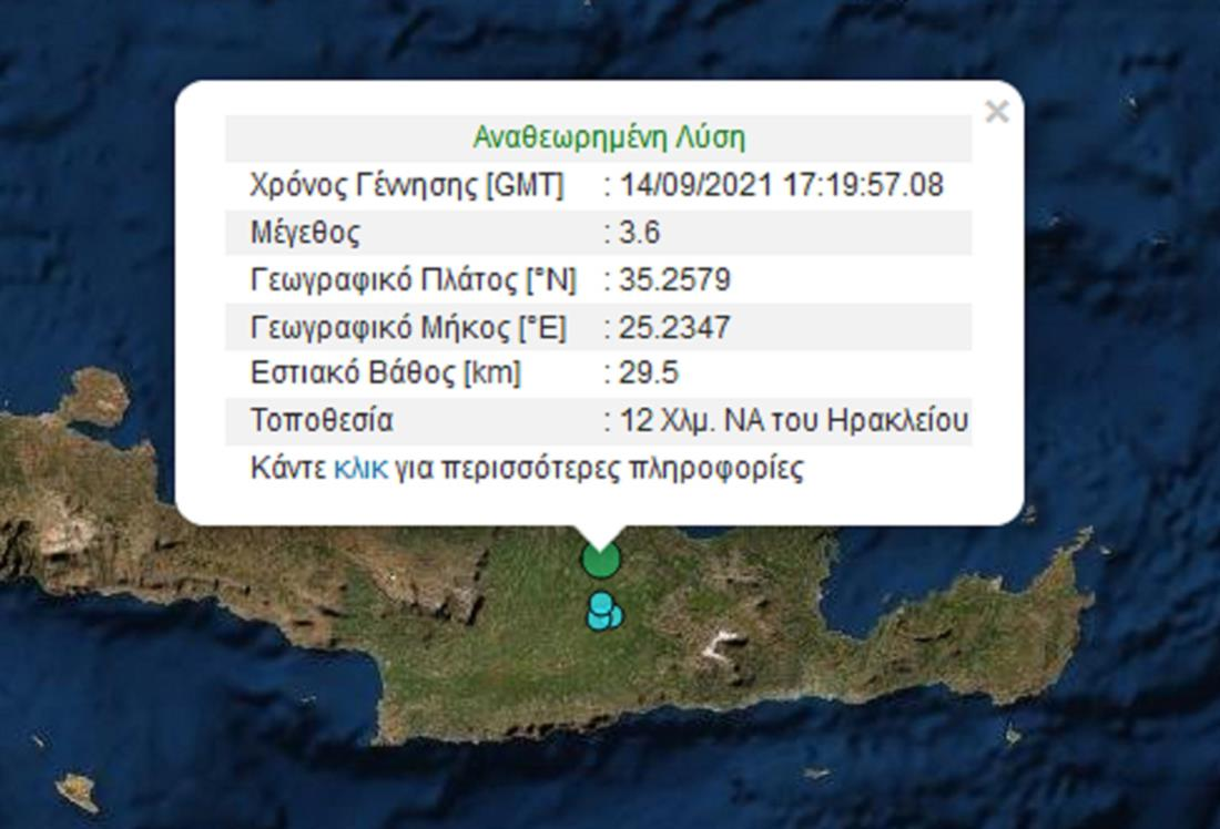 σεισμός - Ηράκλειο - Κρήτη