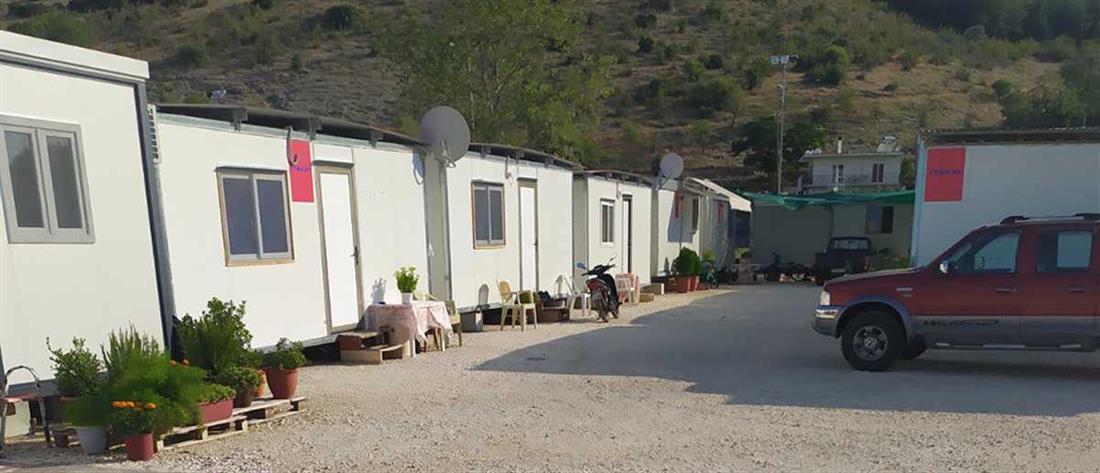 ΣΥΡΙΖΑ: Στο Δαμάσι 50 μέτρα από το σχολείο μένουν σε κοντέινερ (εικόνες)