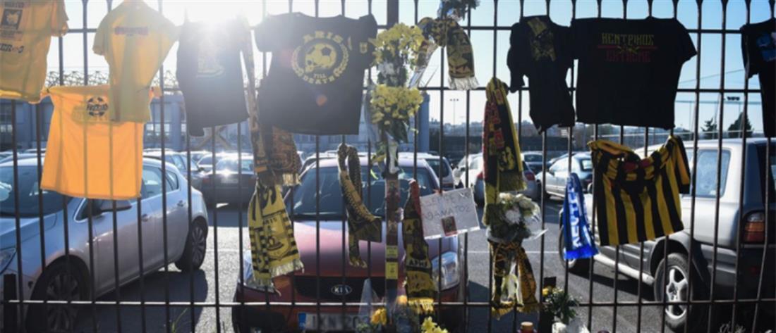 Θάνατος Βούλγαρου οπαδού: Στο εδώλιο οκτώ άτομα