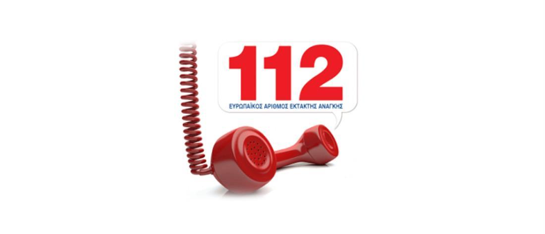 Σήμερα η πρώτη μεγάλη δοκιμή του αριθμού έκτακτης ανάγκης 112
