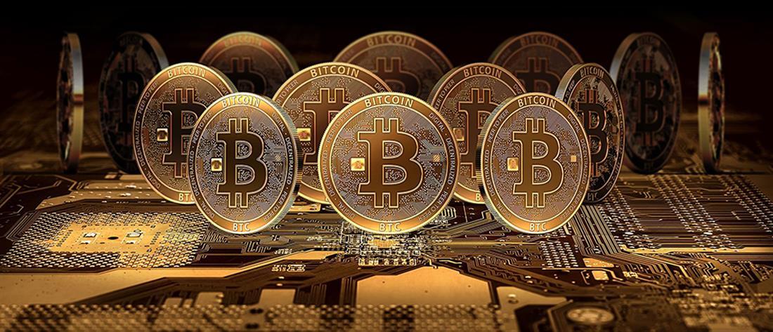 Πέταξαν κατά λάθος 200 εκ. λίρες σε bitcoins
