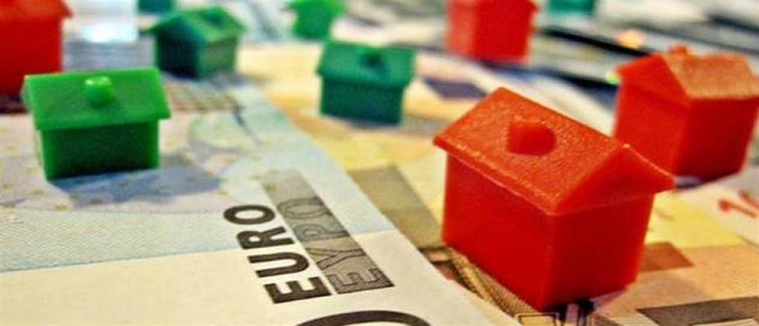 """Η Ελληνική Ένωση Τραπεζών ανακάλεσε το """"πάγωμα"""" των πλειστηριασμών"""