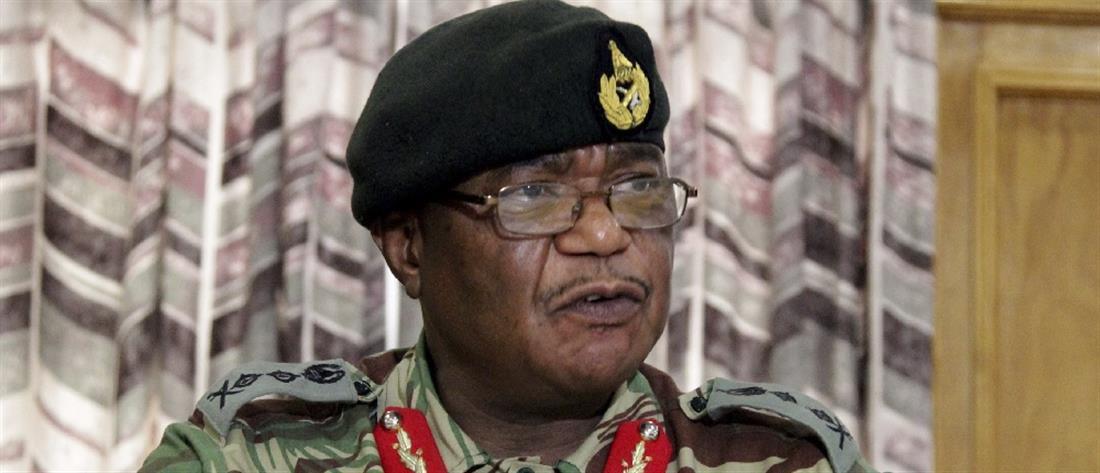 Πραξικόπημα του Στρατού στην Ζιμπάμπουε