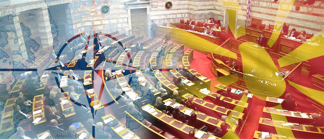 """""""Ναι"""" της Ελλάδας για ένταξη της """"Βόρειας Μακεδονίας"""" στο ΝΑΤΟ"""