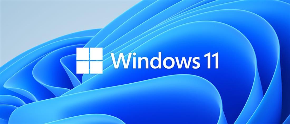 Windows 11: η Microsoft τα αποκάλυψε (εικόνες)