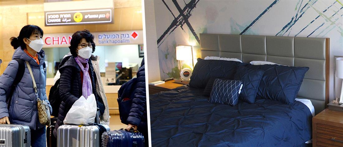 Κορονοϊός: δωμάτια απομόνωσης σε ξενοδοχεία για φιλοξενία ασθενών