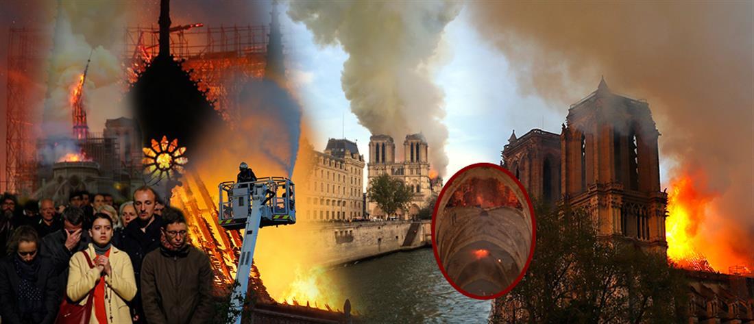 Θλίψη για την καταστροφή της Παναγίας των Παρισίων