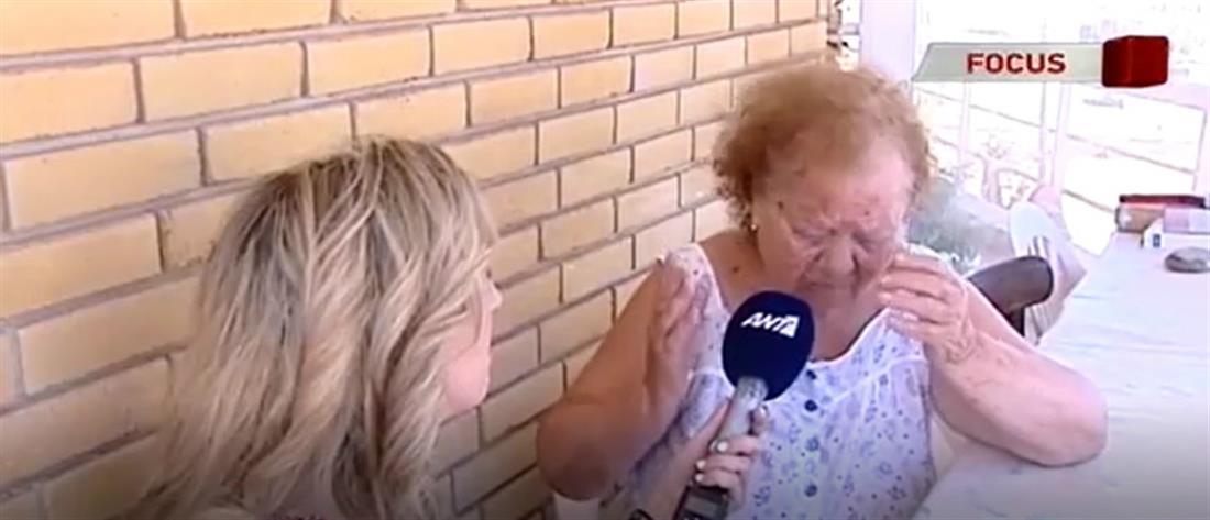 Οδοιπορικό του ΑΝΤ1: οργή και αγανάκτηση στο Μάτι, έναν χρόνο μετά την τραγωδία (βίντεο)