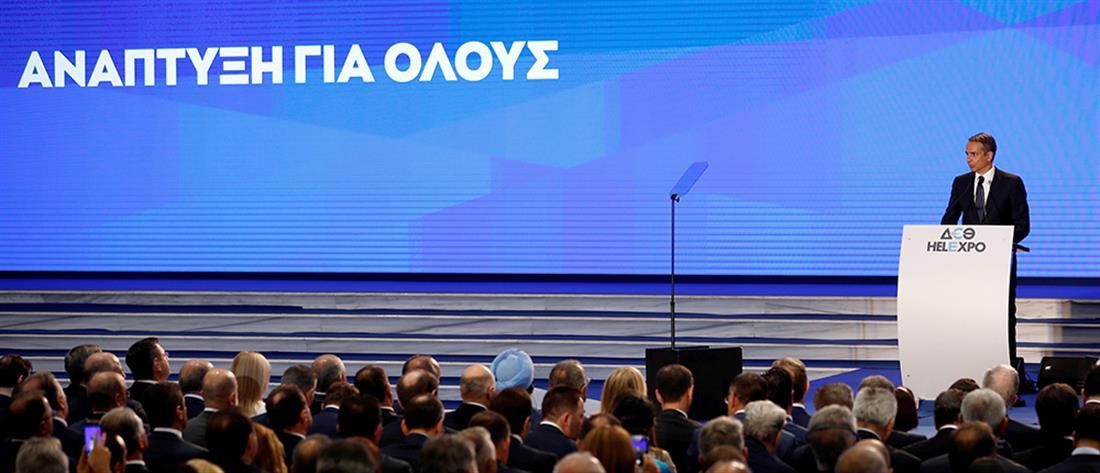 ΔΕΘ: Μειώσεις φόρων και κίνητρα για επενδύσεις ανακοίνωσε ο Μητσοτάκης (βίντεο)