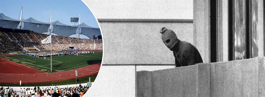 """""""Η Σφαγή του Μονάχου"""": Το μακελειό που στοιχειώνει τους Ολυμπιακούς Αγώνες (εικόνες)"""