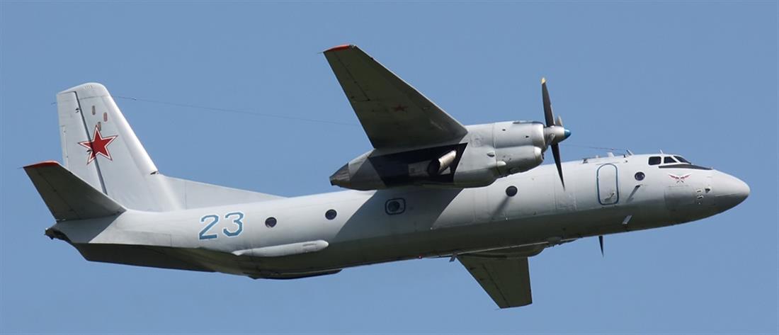 Ρωσία: συνετρίβη το αεροπλάνο που είχε χαθεί από τα ραντάρ