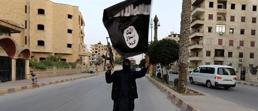 Βρήκαν σημαία του Ισλαμικού Κράτους κοντά σε σιδηροδρομική γραμμή