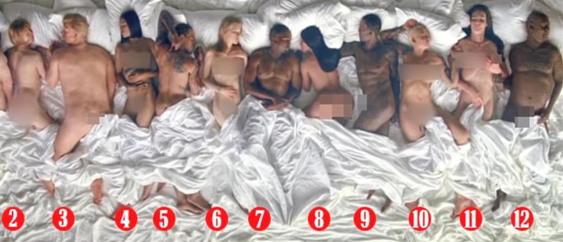 Ο Κένι Γουέστ στο κρεβάτι και δίπλα του γυμνοί καλλιτέχνες και πολιτικοί (βίντεο)