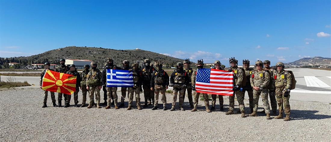Συνεκπαίδευση κομάντος από Ελλάδα, ΗΠΑ και Βόρεια Μακεδονία (εικόνες)