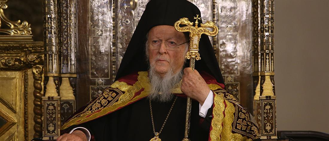 Οικουμενικός Πατριάρχης: Η Ευχή του για το 2021 και η έκκληση για τα μέτρα