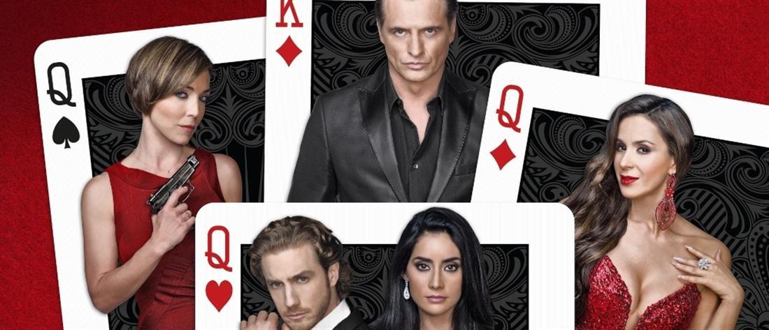"""""""Η Βασίλισσα της Καρδιάς"""" έρχεται στον ΑΝΤ1"""