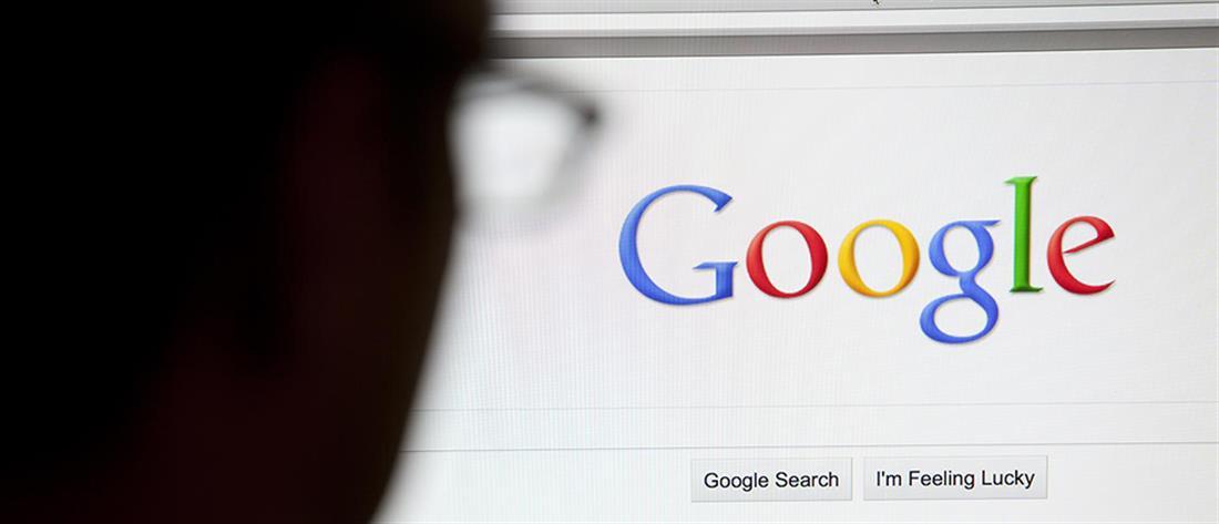 """Νότια Κορέα - Google: """"Τσουχτερό"""" πρόστιμο για αθέμιτο ανταγωνισμό"""