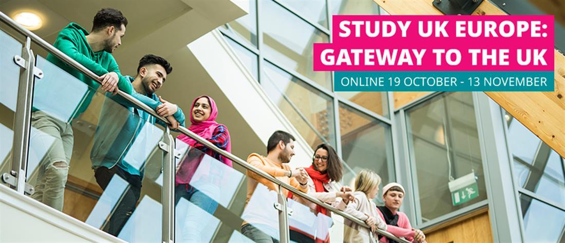Study UK Europe: 60 βρετανικά πανεπιστήμια συναντούν χιλιάδες φοιτητές