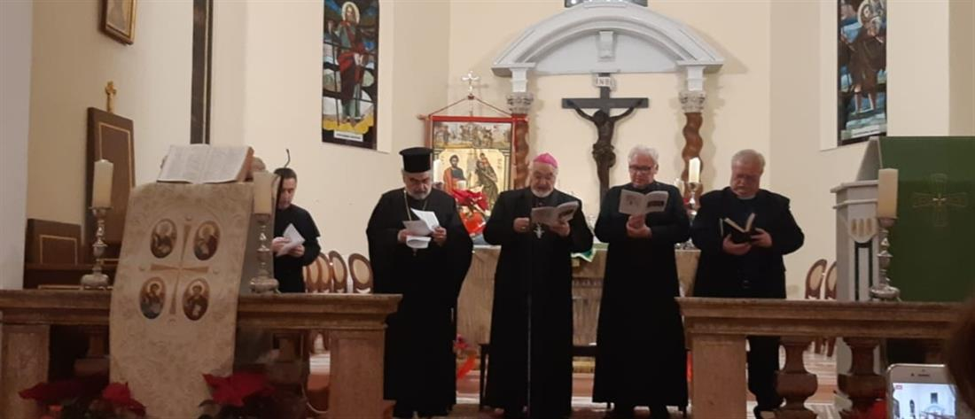 Εκπρόσωποι δογμάτων έκαναν κοινή προσευχή για την ενότητα των Χριστιανών (εικόνες)