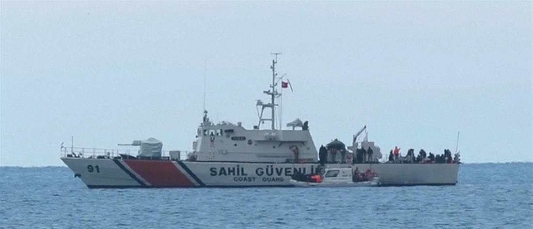 Λέσβος: η τουρκική ακτοφυλακή παρενόχλησε σκάφος του Λιμενικού