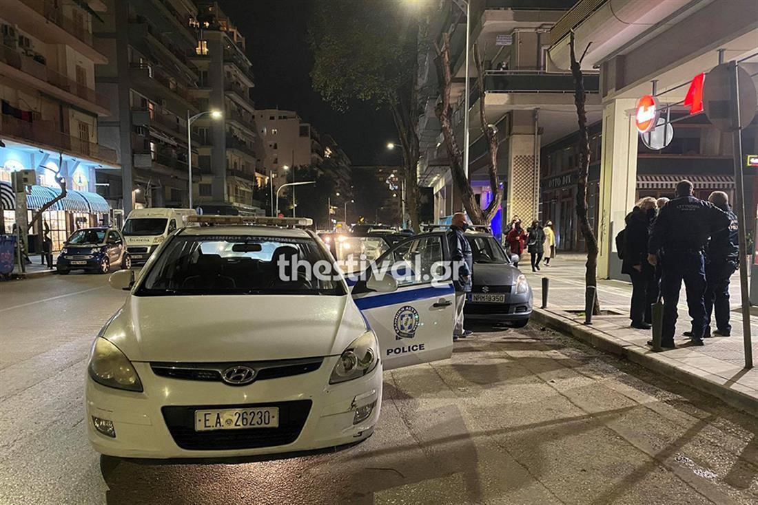 Θεσσαλονίκη - 14χρονος - οπαδική βία