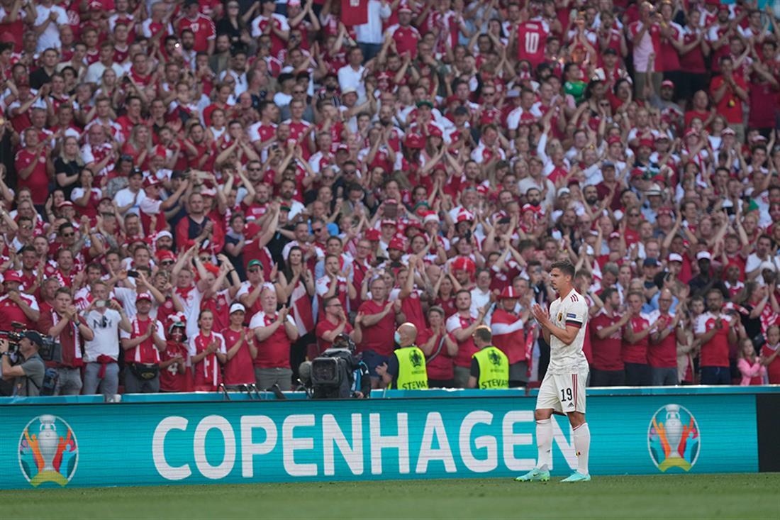 AP - Κρίστιαν Έρικσεν - Εθνική Δανίας