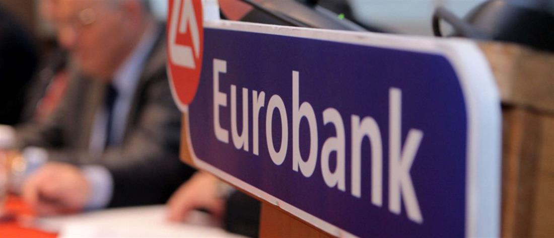 Νέα δανειακή σύμβαση 150 εκατ. μεταξύ Eurobank - ΕΤΕπ