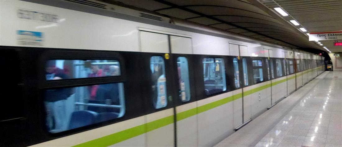 Στάση εργασιας σε Μετρό, Ηλεκτρικό και Τραμ
