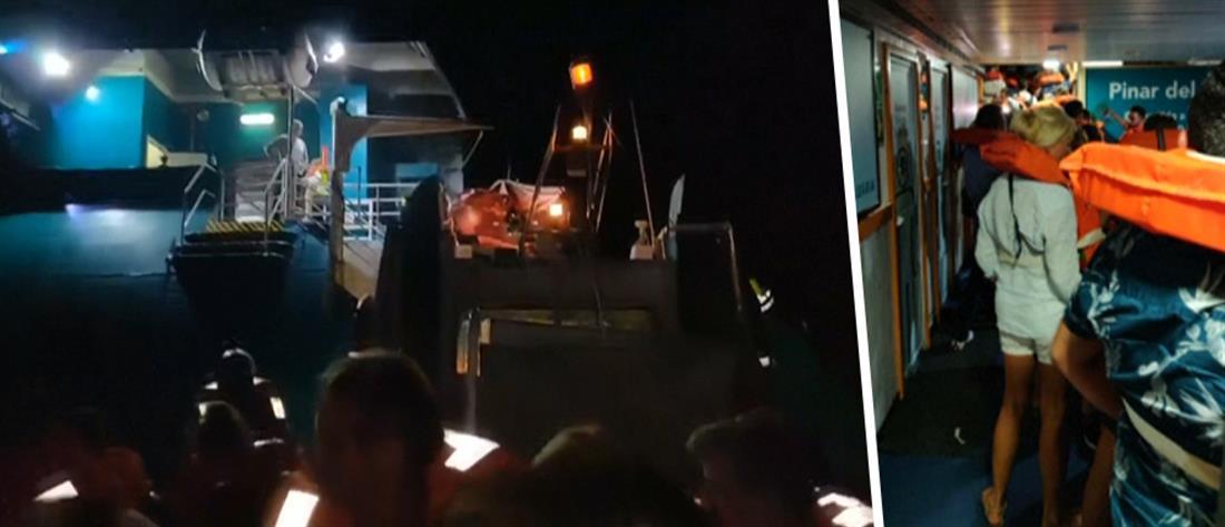 Εκκένωση πλοίου που χτύπησε στο λιμάνι (βίντεο)