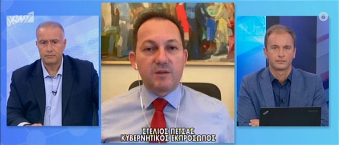 """Πέτσας στον ΑΝΤ1: η Ελλάδα βάζει τέλος στην """"εποχή των δισταγμών"""" (βίντεο)"""