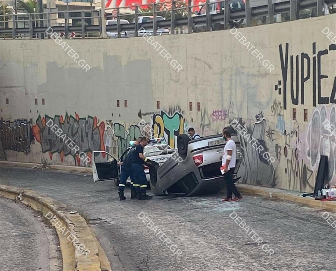 Ανατροπή αυτοκινήτου - λεωφόρος Αμφιθέας
