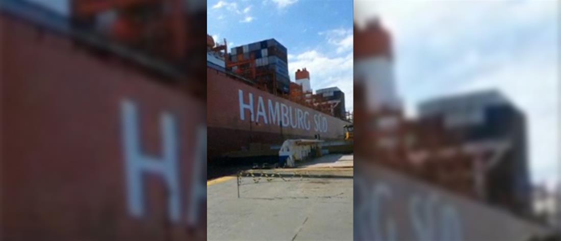 Βραζιλία: καράβι χτύπησε σε προβλήτα (βίντεο)
