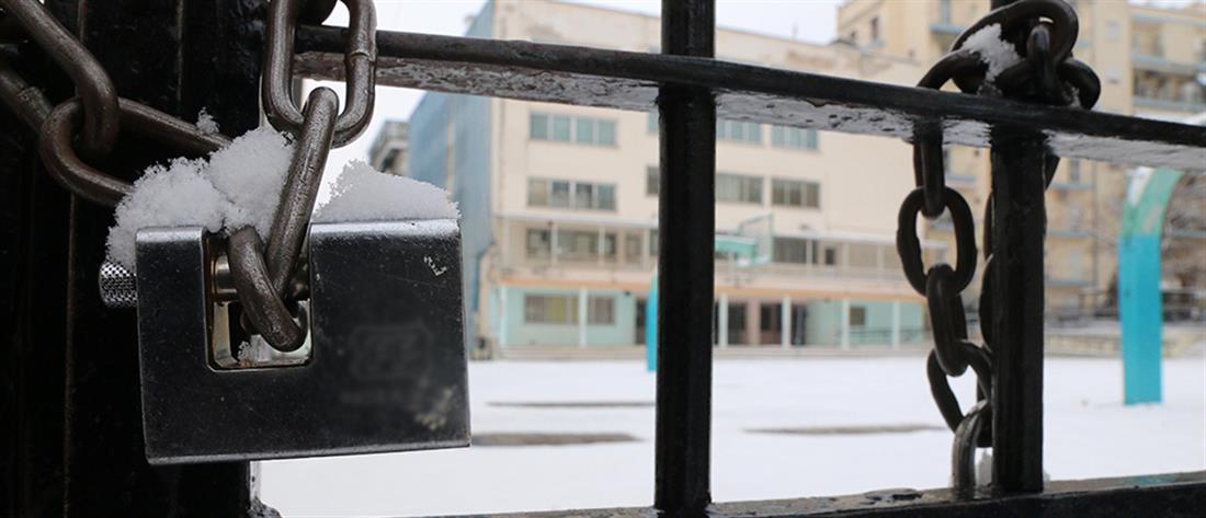 Κακοκαιρία - Φλώρινα: Ποια σχολεία θα παραμείνουν κλειστά