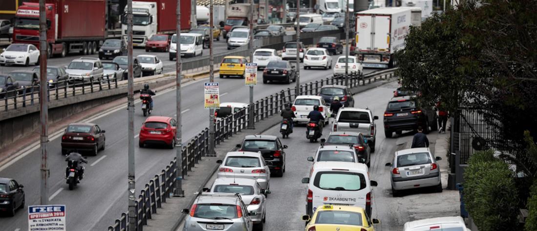 Πάσχα - μετακινήσεις: τα έκτακτα μέτρα για να μπει φρένο… στη μαζική έξοδο