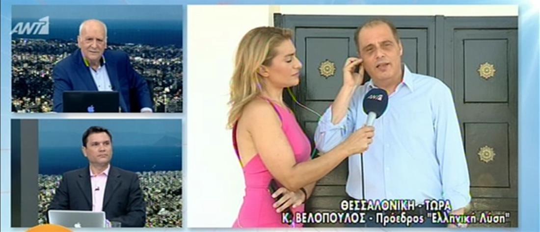Βελόπουλος στον ΑΝΤ1: θα είμαστε απέναντί τους (βίντεο)