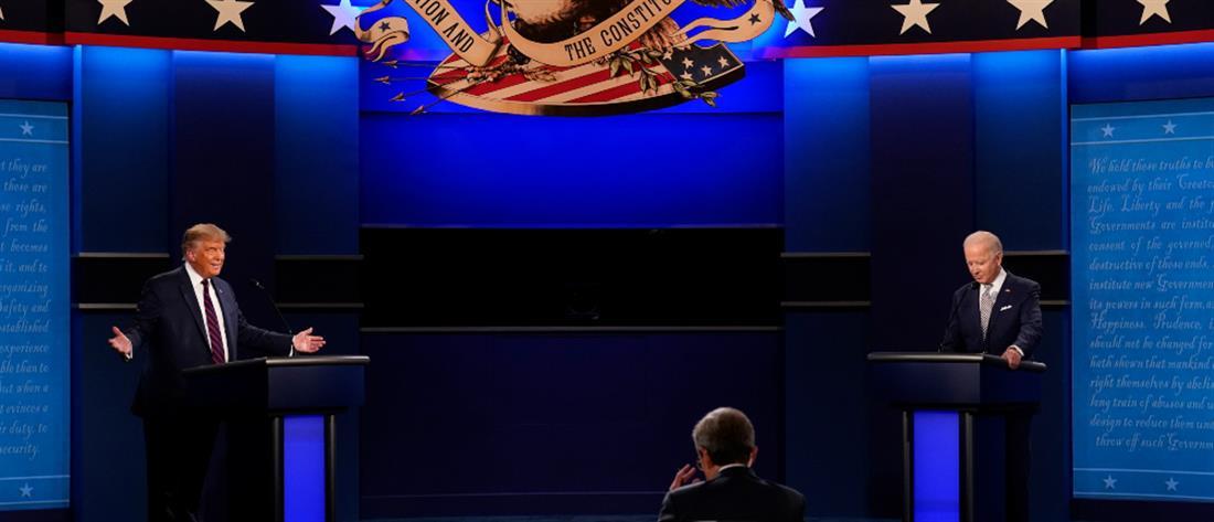 Αμερικανικές εκλογές 2020: το πρώτο debate Τραμπ - Μπάιντεν (υπότιτλοι)