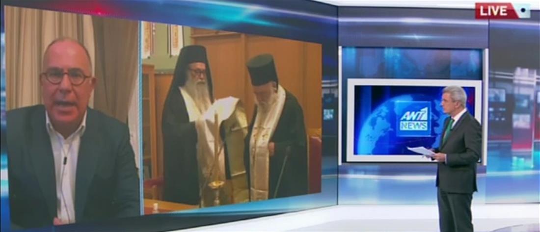 Κορονοϊός - Κονιδάρης στον ΑΝΤ1: Εμπύρετος ο Αρχιεπίσκοπος Ιερώνυμος (βίντεο)