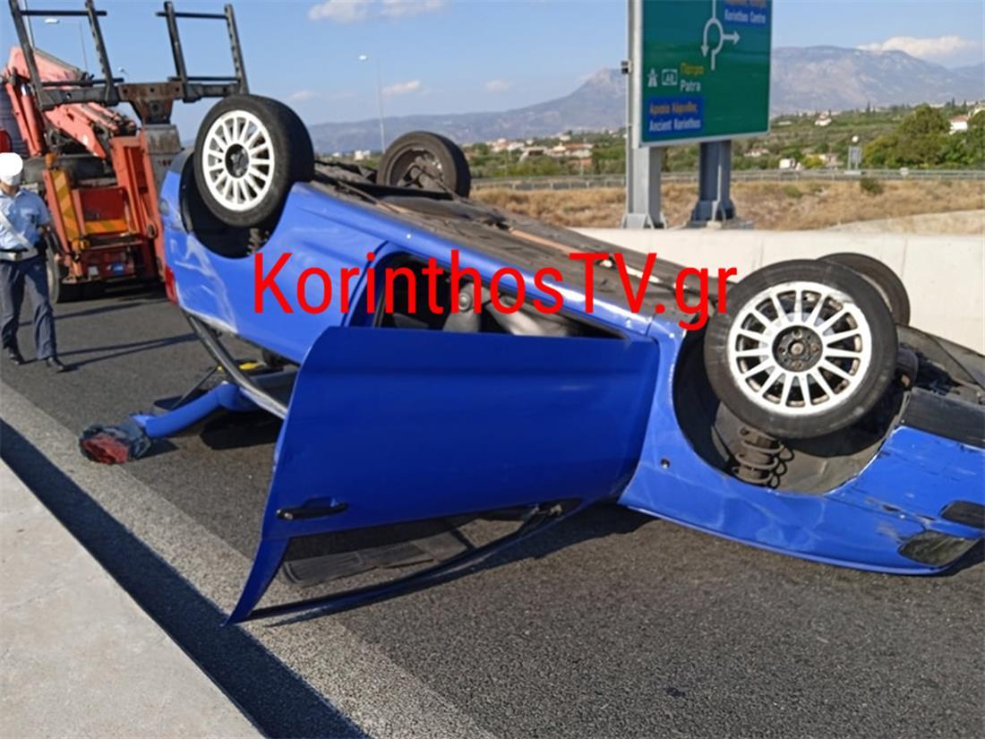 Ανατροπή οχήματος - Αρχαία Κόρινθος