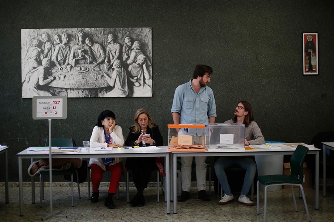 εκλογές - Ισπανία - Καταλονία