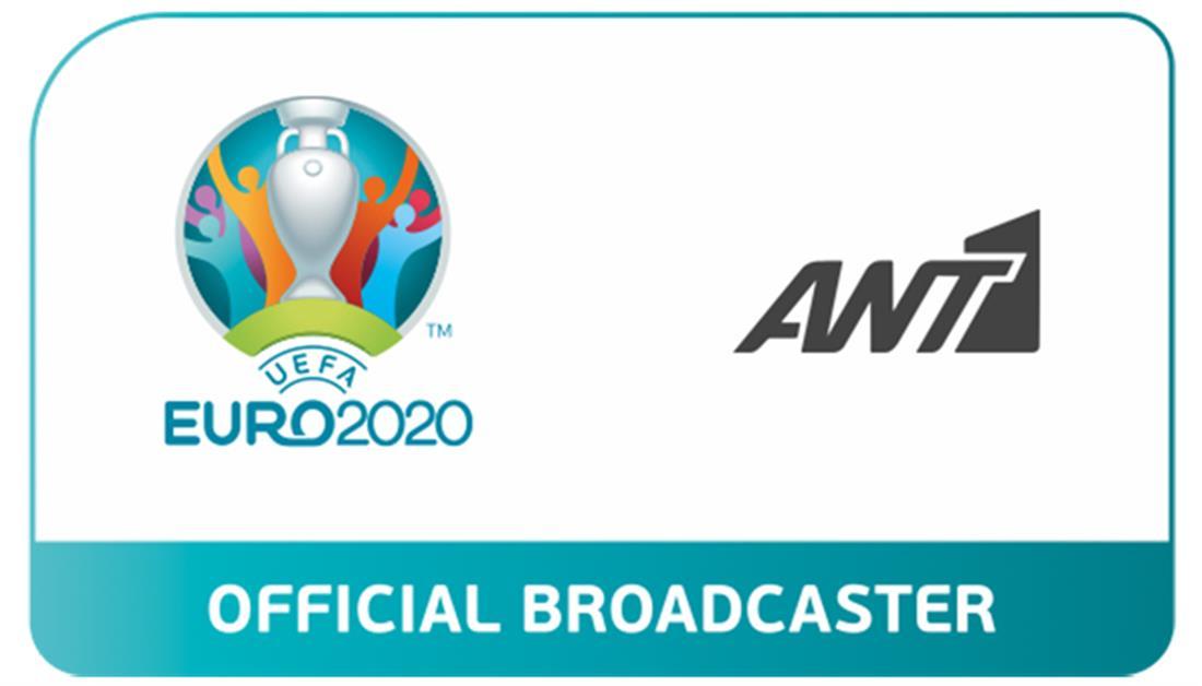 Ο ΔΡΟΜΟΣ ΠΡΟΣ ΤΟ EURO 2020