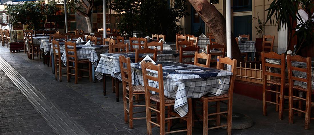 άδειο εστιατόριο - περιορισμός κίνησης - Αθήνα - κορονοϊός
