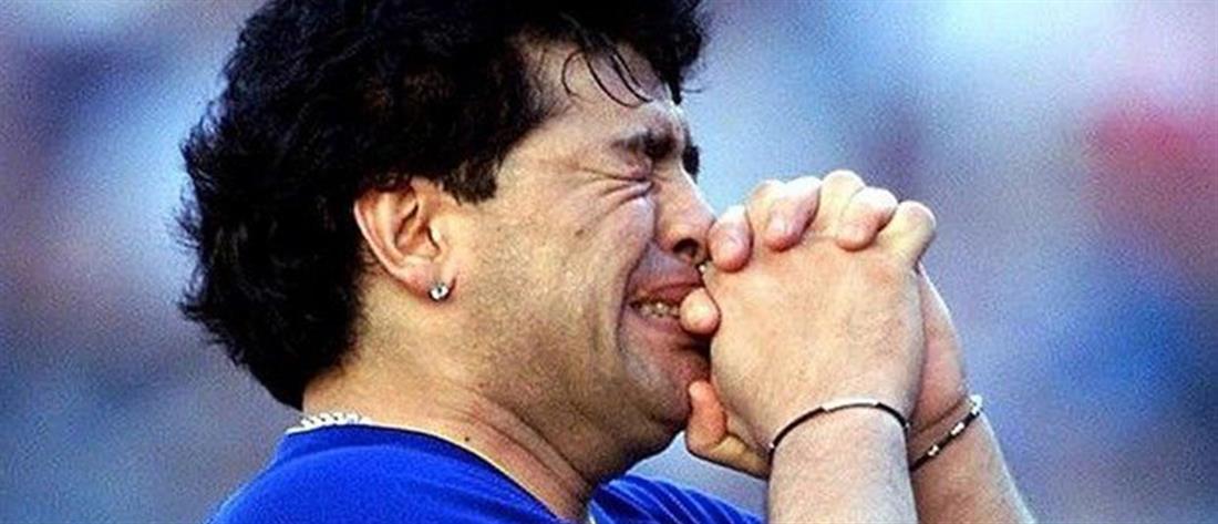 Diego Maradona - Ντιέγκο Μαραντόνα