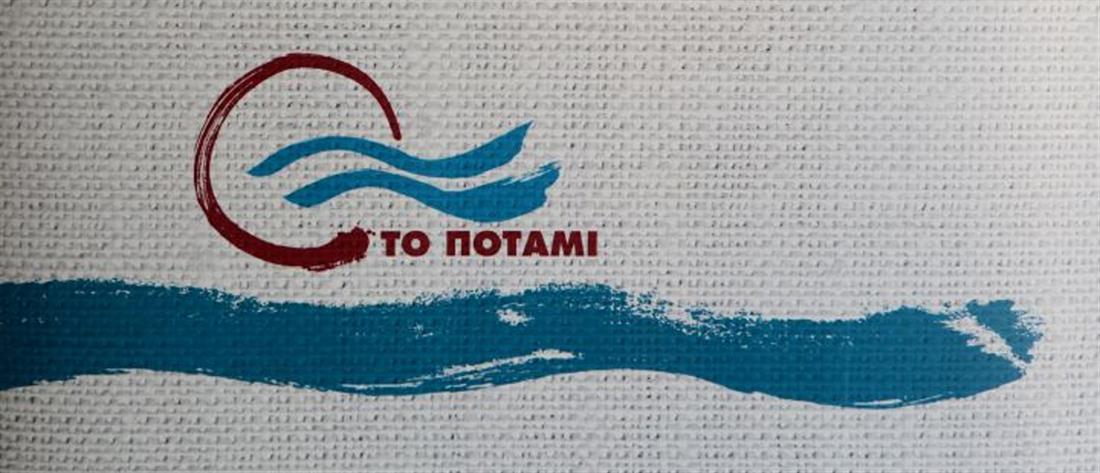 Ποτάμι: να παραδώσουν τις έδρες τους οι Αμυράς, Δανέλλης, Ψαριανός