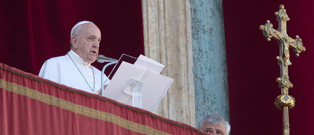 """O Πάπας """"έσπασε το οχυρό"""" με τον διορισμό γυναίκας σε νευραλγικό πόστο"""