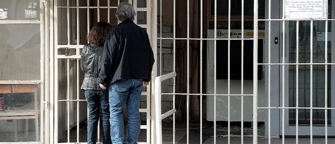 Ο Δημήτρης Κουφοντίνας επέστεψε στις φυλακές Δομοκού