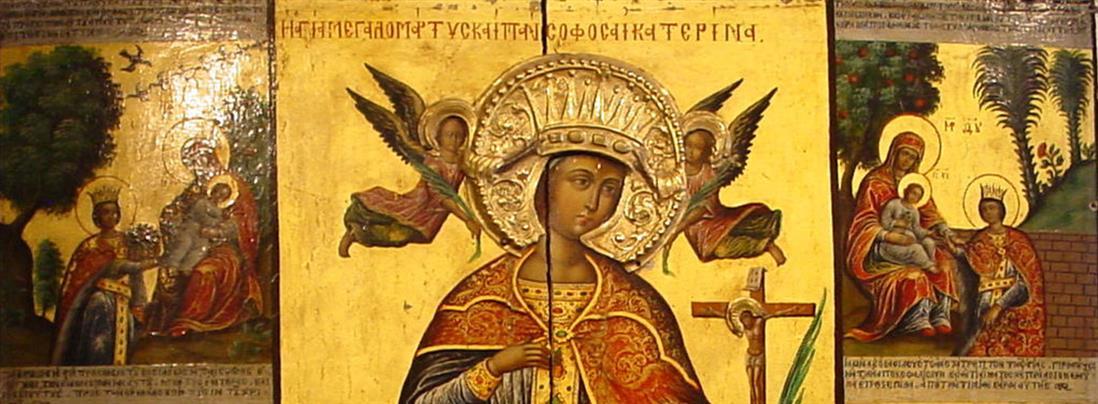 Αγία Αικατερίνη: η φυλάκιση και τα βασανιστήρια
