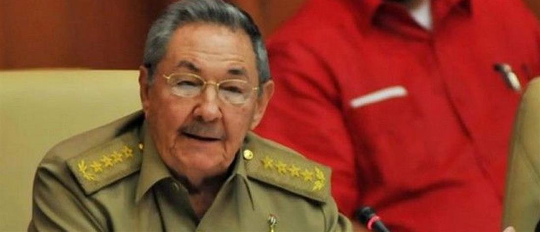 Κούβα - Ραούλ Κάστρο: παραδίδει την ηγεσία του κόμματος