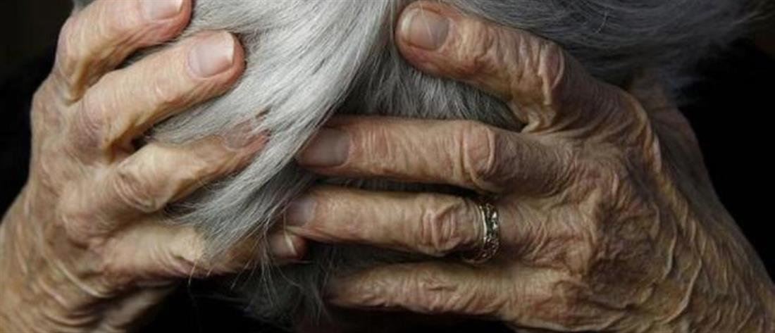 Φρίκη: 27χρονος προσπάθησε να βιάσει ηλικιωμένη